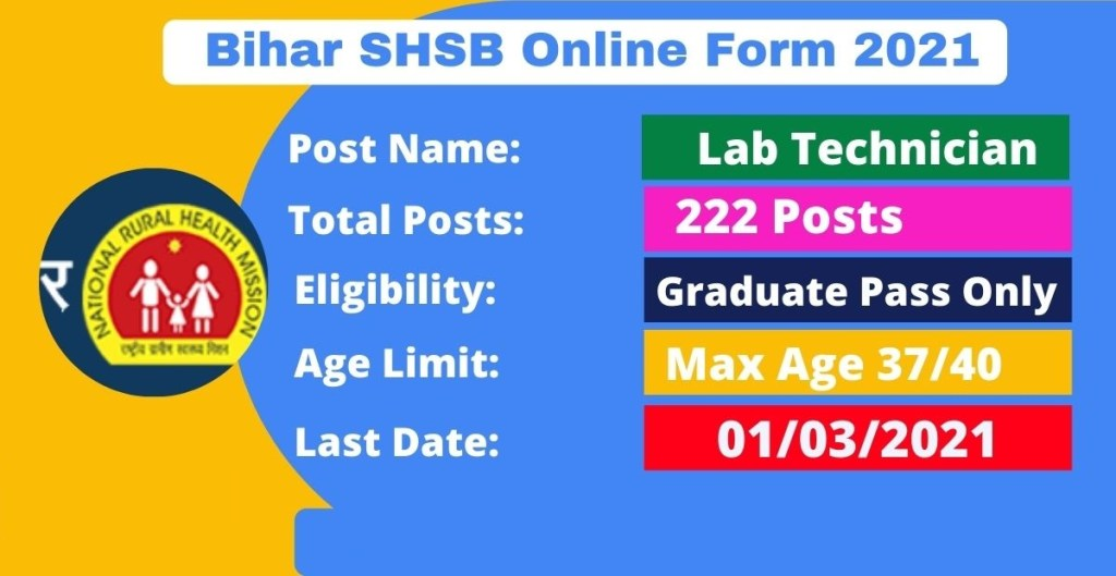 Bihar SHSB Lab Vacancy 2021 Free Job Search