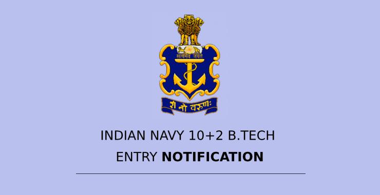 Navy 10+2 B.Tech Entry Free Job Search