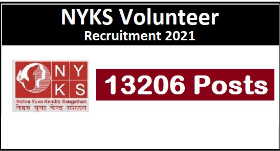 NYKS Volunteer Vacancy 2021 Free Job search