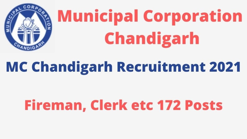 Municipal Corporation Chandigarh Vacancy Free Job search