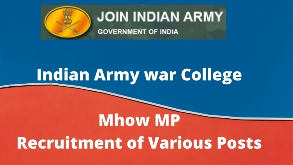 MHOW MP Offline Form free job search