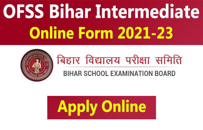 Bihar Inter Admission 2021