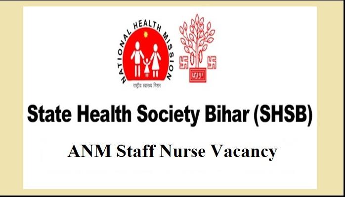 Free Job Search Bihar ANM