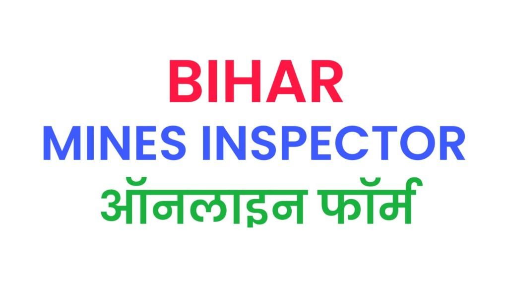 BSSC Mines Inspector Free Job search