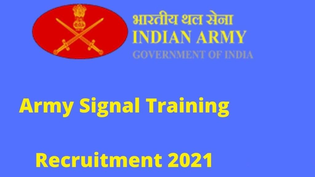 Free Job search Eastern Command Signal Regiment