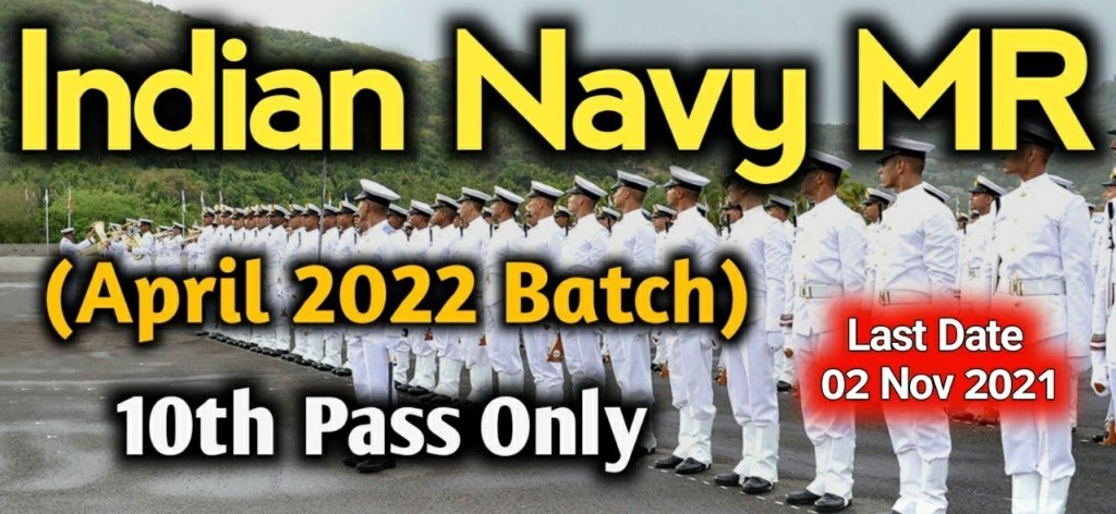Sailor Entry Matric Recruit MR April 2022 Batch Recruitment free job search