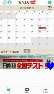 2016-10-22_09-37-50_000