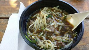 Steak Pho Noodle @ Bon Vivant