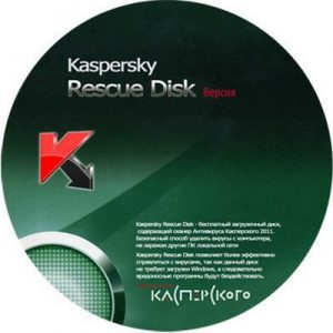 Kaspersky Rescue Disk Crack With Serial Number Free Download 2021