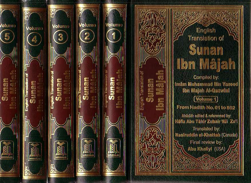 Ibn Majah Pdf