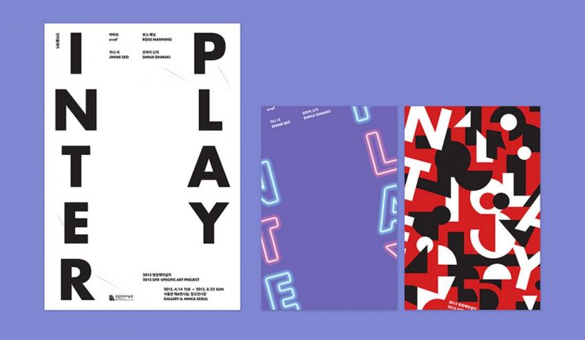 дизайн плаката 3