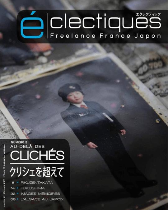 Au-delà des clichés