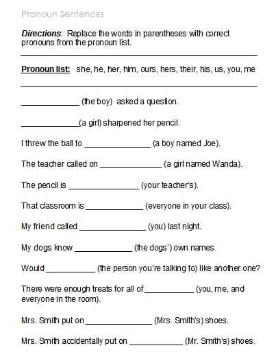 Additional Pronoun Activities