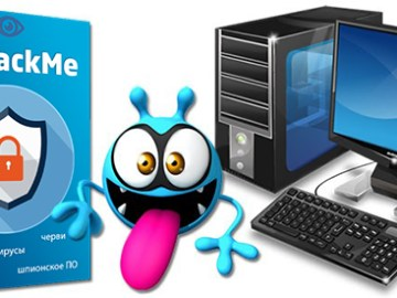 UnHackMe 9.98 Build 710