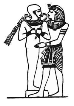 Initiation in ancient Egypt