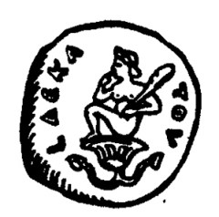 The child Horus on an Alexandrian coin of the Caesars.