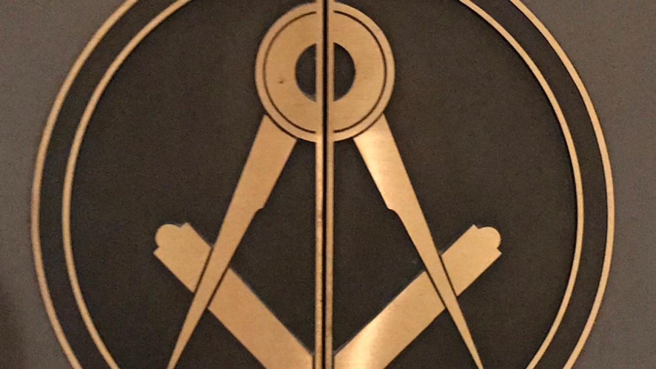 Masonic Grand Lodges | Freemason Information | Freemason