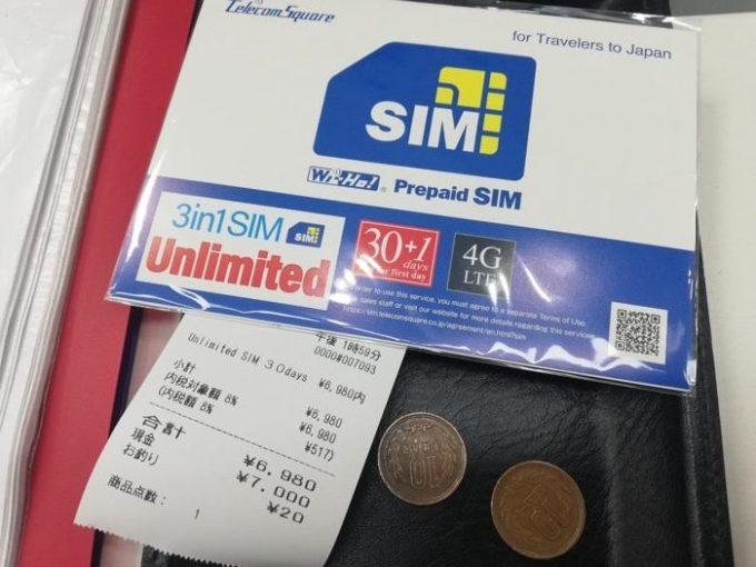 Wi-Ho!30日間無制限SIM:お会計