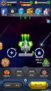 Galaxy-Attack