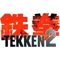 Tekken 2 APK Download
