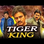 Download Bollywood Movies: Tiger King 2019 – Download Mp4