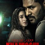 Khamoshi (2019) Mp4