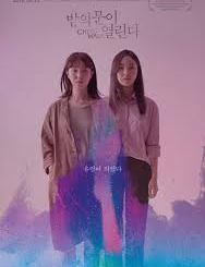 Download Movie The Ghost Who Walks (2019) Mp4