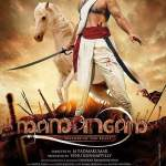 Download Movie Mamangam (2019) [Indian] Mp4