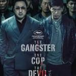Download Movie: The Gangster, The Cop, The Devil (2019) [Korean] Mp4