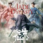 Jade Dynasty (2019) [CHINESE Movie]