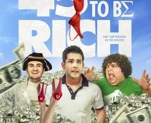 45 Days to Be Rich (2021)