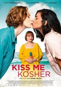 Kiss Me Before It Blows Up (2020)