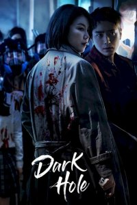 Dark Hole Season 1 Episode 1 (Korean Drama)