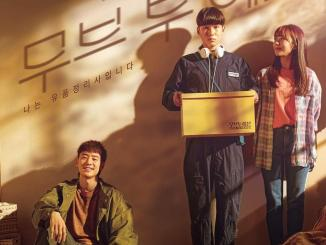 Move To Heaven Season 1 Episode 1 (Korean Drama)