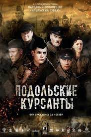 The Last Frontier (2020) (Russian)