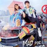 Download Movie Mad for Each Other Season 1 Episode 8 Mp4