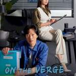 Download Movie  On the Verge of Insanity Season 1 Episode 1 Mp4
