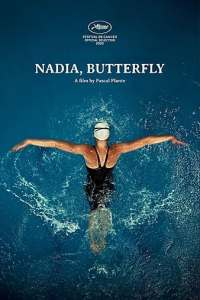 Nadia Butterfly (2020) (French)