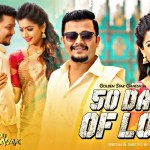 Download Movie 50 Days of Love (Chamak) (2018) (Bollywood) Mp4
