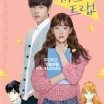 Download Movie Cheese in the Trap (2018) (Korean) Mp4