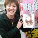12月6日 愛知県名古屋、尾張旭での仕入れ おもちゃ紹介