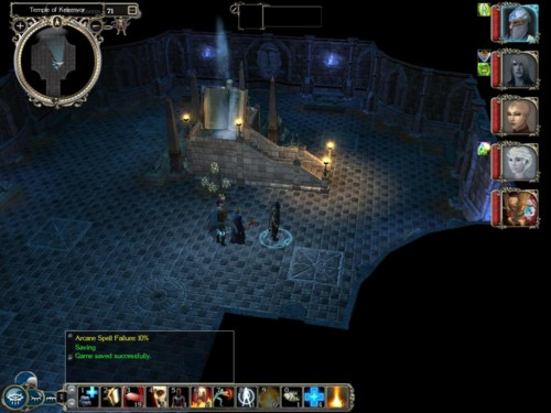 Neverwinter Nights 2 ScreenShot 3