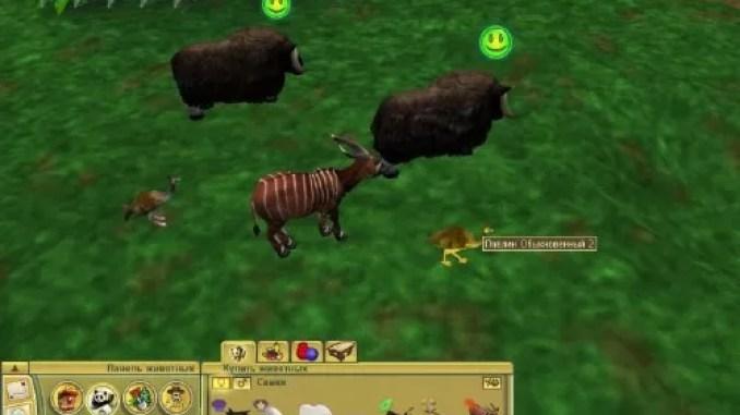 Zoo Tycoon 2 ScreenShot 1