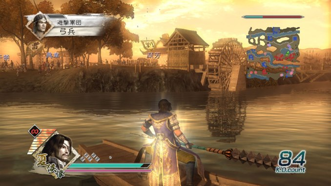 Dynasty Warriors 6 ScreenShot 2