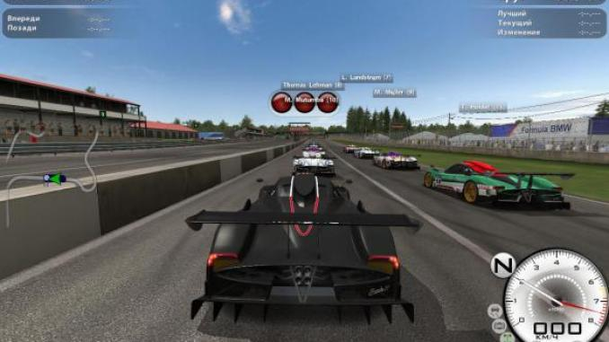 RACE Injection Screenshot 1