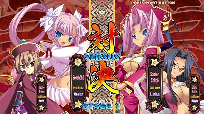 Koihime Enbu Full Game Download