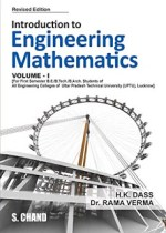 engineering mathematics h k dass pdf, engineering mathematics h k dass free download, engineering mathematics h k dass, engineering mathematics h.k. dass pdf download, engineering mathematics by h k dass pdf, advanced engineering mathematics h k dass pdf download, advanced engineering mathematics h.k dass pdf, engineering mathematics 2 h k dass, advanced engineering mathematics h.k dass free download, higher engineering mathematics h k dass, h k dass engineering mathematics, advanced engineering mathematics by h k dass pdf, hk dass engineering mathematics pdf, engineering mathematics hk das ebook, introduction to engineering mathematics by h k dass, solution of advanced engineering mathematics by h k dass, engineering mathematics pdf by h.k dass, engineering mathematics 1 by h.k dass, engineering mathematics 3 by h k dass, download h.k. dass engineering mathematics, h k dass engineering mathematics flipkart, engineering maths h k dass, advanced engineering mathematics by h k dass s chand company, engineering mathematics volume 1 h k dass, introduction to engineering mathematics volume 1 by h.k dass, engineering mathematics 2 pdf h k dass