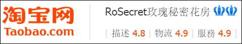 RoSecret玫瑰秘密花房8