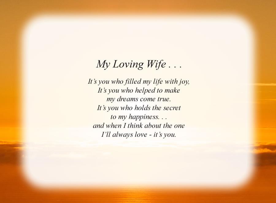 My Loving Wife . . .(2)
