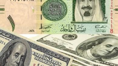 Photo of مباشر الآن.. تحديث جديد لسعر الدولار والريال السعودي وهذه آخر أسعار الصرف في صنعاء وعدن (أسعار الصرف الآن)
